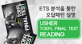 iBT Toefl ���̳��׽�Ʈ Reading (����)